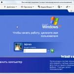 Достопримечательности Мостар в Боснии 11